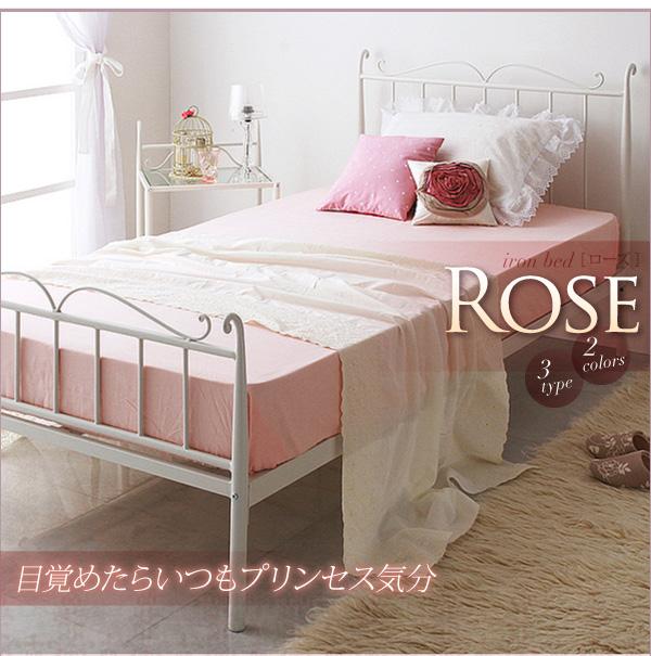 【Rose】ローズ